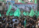 حماس - ارشيفية