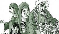 هل يجوز أن يخص الوالد أحد أولاده بالهبة دون إخوته؟..